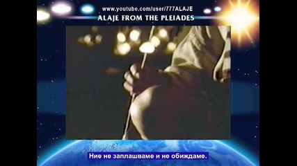 Part 11 - Pleiadian Alien Message .: Bg Sub :.