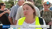 Божурище заяви подкрепата си за шофьора на автобуса убиец