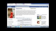Андреа и Райна във война заради текст! Подробности във видето