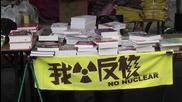 Taiwan: Thousands join annual anti-nuclear protest in Taipei