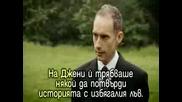 Primeval S02e03