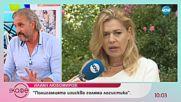"""Ернестина Шинова: """"Зрителите да се подготвят за изключителен сезон на сериала """"Откраданат живот"""""""