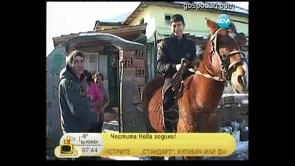 Ромска Нова година