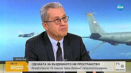 Йордан Цонев: ДПС ще настоява да се премахне уседналостта за избори