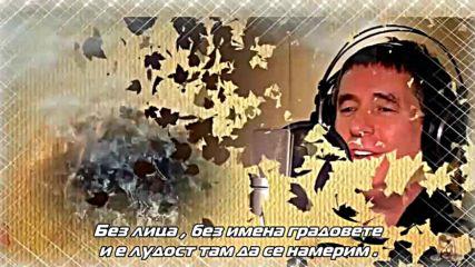 Lepi Mica - Album proslosti / bg sub