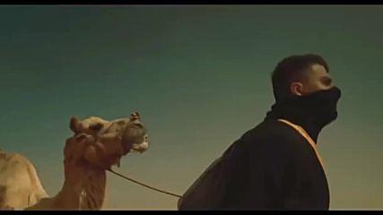Bayoumi - Orientalism - Egyptian Trap Music ( Oriental)