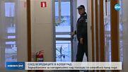 Оставиха в ареста задържаните за нападението над полицаи в Ботевград