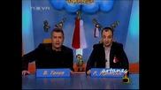 Роми Срещу Бойко Борисов / Господари На Ефира(02.03.2009)