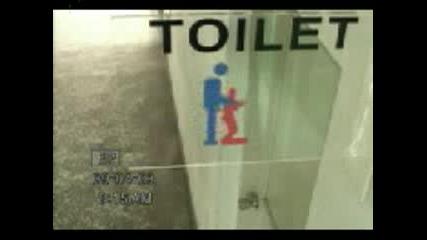 Много Смях С Тоалетни Знаци! :d:d:d