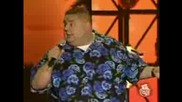 Gabriel Iglesias - Hot And Fluffy - Part 4