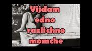 V.m.s Ft. Nasty Mc - Broken life