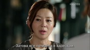Бг субс! Big / Пораснал (2012) Епизод 12 Част 2/4