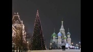Я Люблю Тебя - Москва