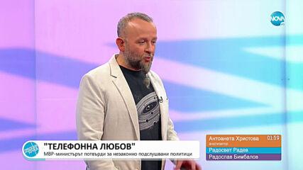 """""""Пресечна точка"""": За подслушването на политици, завръщането на Георги Попов и разпита на Маги Бадер"""