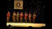 Арменски танцов ансамбъл