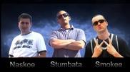 "Smokee, Naskoe & Stumbata - ""там някъде на изток"""