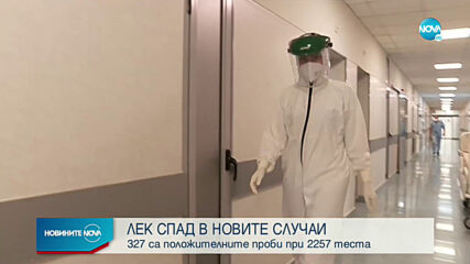 Новините на NOVA (26.10.2020 - следобедна емисия)