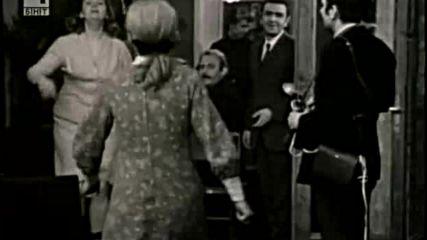 Семейство Калинкови (1966) - Епизод 12 - Прощална вечер (бг аудио) цял епизод Tv Rip Бнт 1