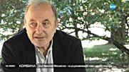 Психиатърът д-р Николай Михайлов за бруталната агресия като мода