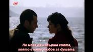 Айлие Мутлу -