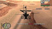Gta San Andreas - Епизод 15 - Гадни мисии #4 и Странен край