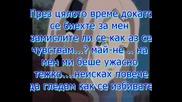 Naruto Bg 4at 9 1/5[new Feelings].wmv