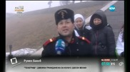 """Румен Бахов представя оркестър """"Габрово"""""""