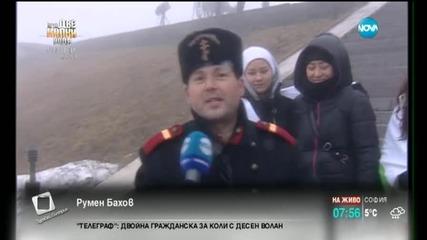 Румен Бахов представя оркестър