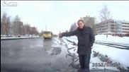 Един ден в Русия