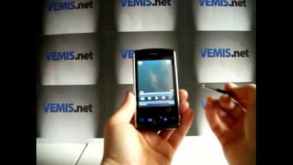 F9500 Tv 3сим Едновременно 2gb две камери с две светкавици Blackberry Storm реплика от www.vemis.net