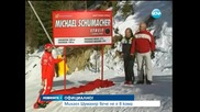 Михаел Шумахер излезе от кома - Новините на Нова