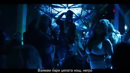 Tyga - Make It Work [bg sub]