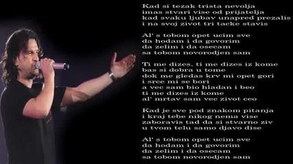 Aca Lukas - Koma - (Audio 2001)