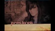Преслава - Дишай ( Live/sample) 2010