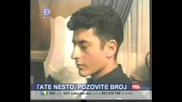 Горица Илич - Ти Си Лек За Мою Душу (вокал-Шабан)