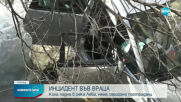 Кола падна в река Лева край Враца