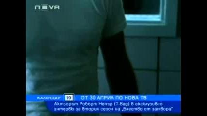 Робърт Непър По Телевизия