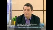 Вяра Надежда и Любов - Здравей България 18 - 02 - 2011