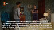 Крадецът на сърца - еп.5 (rus subs)