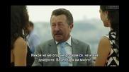 Мръсни пари и любов Kara Para Ask еп.16-4 Бг.суб. Турция