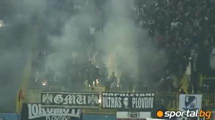 Levski Sofia 1:2 Lokomotiv Plovdiv