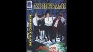 Ork Kristali - Telefon 1994
