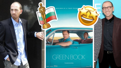 Българин се бори за Оскар! Димитър Маринов разказва за пътя до номинациите