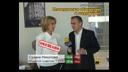 Пловдивски общинари в нарушение  2