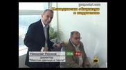 Пловдивски общинари в нарушение 2 - Господари на ефира
