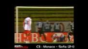 Монако - Цска 2:1 15.12.2005