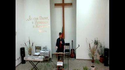 проповед в Епц Чирпан 02.06.2013