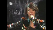 Концерта На Rihanna В София Част 1