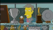The Simpsons s22e5 Bg Subs