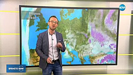 Прогноза за времето (26.02.2019 - сутрешна)